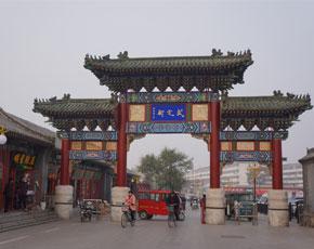 天津两日游游记攻略