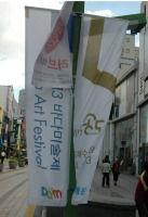 韩国旅行-釜山旅行【大海艺术节-特丽爱美术馆】