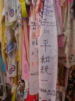 韩国^o^首尔★5天4夜★----我の第②次出国之旅(费用篇)