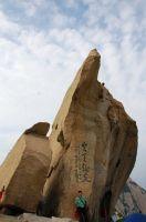 2004年6月西安华山攻略