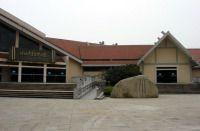 河姆渡遗址博物馆