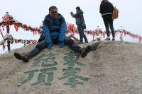 2014华山论剑4---无限风光在险峰