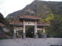 2009年陕西之行------游华山、华清池、兵马俑