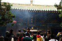 11年国庆自驾山东河南—少林寺
