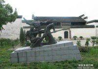 抗日烽火(九七)—苏南抗日战茅山