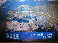 欧之旅——飞越亚欧大陆