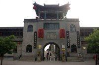 华夏古文明,山西好风光(7) 灵石王家大院 05.30