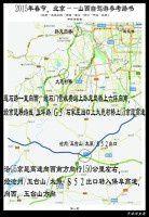2015年春节自驾山西,感受壮美黄河,体会古老山西