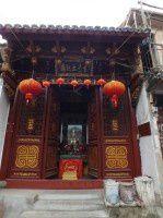 游台州章安老街