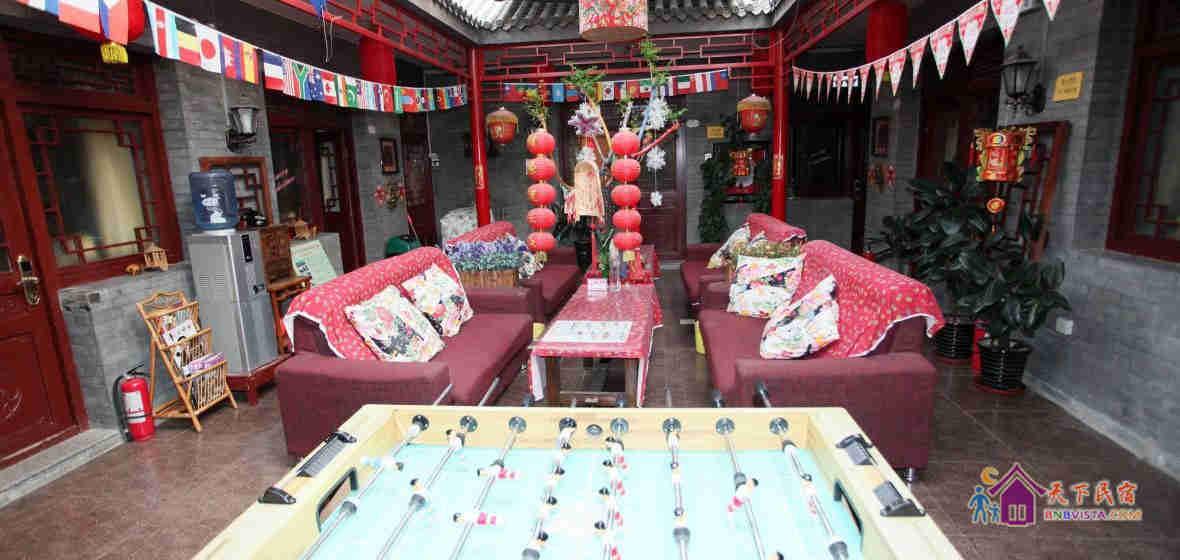 上林旅舍_北京和风居特色民宿(西南街分店) | 天下民宿 北京
