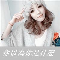 obsidian_chan32797